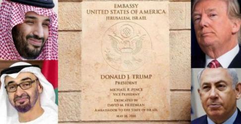 تفاصيل خطة ترامب: نكبة جديدة للفلسطينيين برعاية عربية