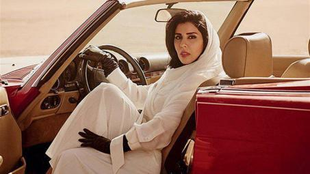 """لأول مرة.. أميرة سعودية على غلاف مجلة """"فوغ"""""""