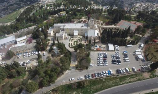 الاحتلال يمنع الأمم المتحدة من البناء في مقرها بالقدس المحتلة ارضاء للمستوطنين