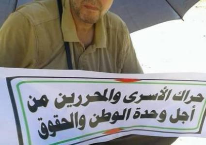 """الأسرى والمحررين: عناصر أمنية بلباس مدني اعتدت على """"حراك السرايا"""" بغزة"""