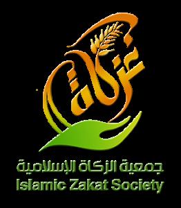 رابط التسجيل للحصول علي مساعدات للاسر الفقيرة والمحتاجة غزة