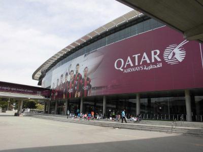 صحف عبرية: قطر تدخلت لمنع مباراة الأرجنتين بالقدس