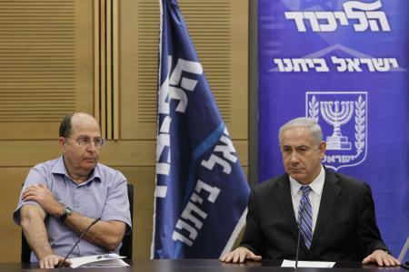 """""""يعلون"""" يعلن عن إنشاء حزب جديد لمنافسة نتنياهو"""