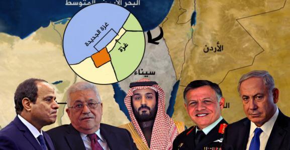 """صحيفة إسرائيلية تكشف عن مستقبل قطاع غزة ضمن """"صفقة القرن"""""""