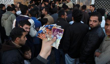 المالية تعلن عن فئة صرف الدفعة المالية لموظفي حكومة غزة يوم غداً الاثنين