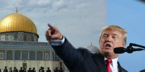 قنصلية شرقي القدس: معاريف تكشف تفاصيل جديدة عن صفقة القرن