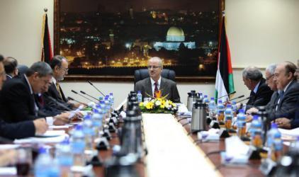 الحمد الله يتحدث عن رواتب الموظفين في غزة