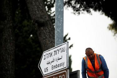 السفارة الأمريكية في القدس تتولى العلاقات مع الفلسطينيين