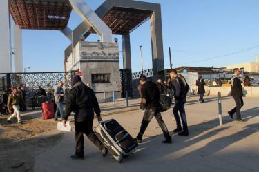 ما علاقة تسهيلات مصر في غزة بخطة كوشنر؟