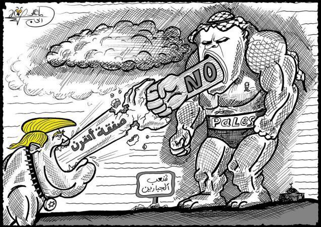 كاريكاتير : ماهر الحاج