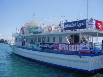"""الاحتلال يفرج عن 7 من ركاب سفينة """"الحرية2"""" ويبقي على الطاقم والقبطان"""