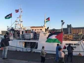 إنطلاق الرحلة البحرية الثانية من ميناء غزة اليوم