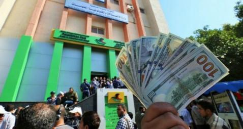 صرف دفعة مالية لموظفي غزة غدًا بواقع 40%