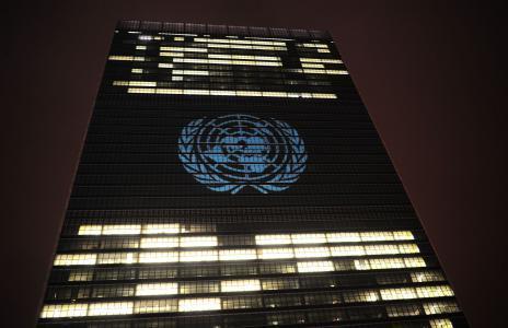 الأمم المتحدة تعلق على قانون القومية: حل الدولتين هو السبيل الوحيد للسلام