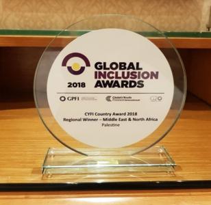 سلطة النقد تحصل على جائزة دولية عن أفضل فعالية للتوعية المالية