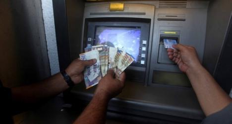 صرف دفعة لموظفي غزة الأحد المقبل بنسبة 40%