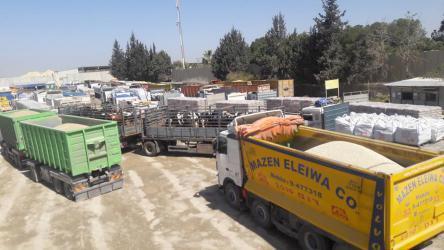 """انخفاض معدلات الإنتاج في غزة بنسبة 60% بسبب إغلاق """"كرم أبو سالم"""""""
