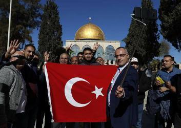 اسرائيل هيوم: تركيا تعمق جهودها للسيطرة على القدس الشرقية