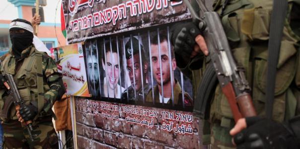 صحيفة عبرية: خطوة قد ترفع ثمن الأسرى الإسرائيليين في غزة