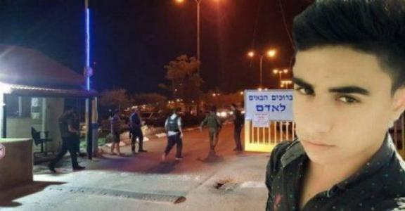 الاحتلال يسلم عائلة الشهيد محمد طارق من كوبر قراراً بهدم منزلها