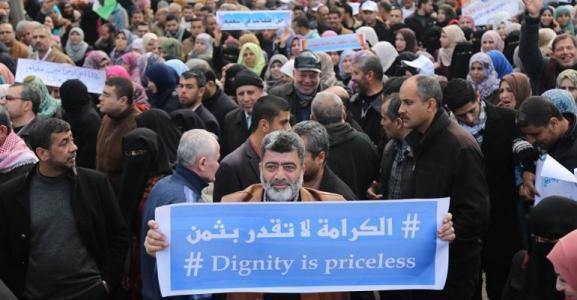 بيان هام صادر عن اتحاد موظفي الأونروا في غزة