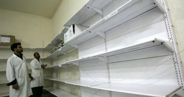 صحة غزة: لا استجابة من الجهات المانحة لتوفير الوقود لمرافق الوزارة