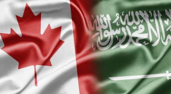 كندا ترد على طرد سفيرها من السعودية