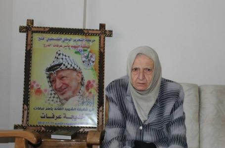 وفاة الحاجة خديجة عرفات شقيقة الزعيم الخالد ياسر عرفات