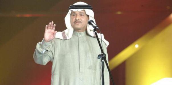 ما حقيقة اعتزال الفنان السعودي محمد عبده؟
