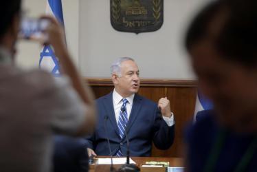 نتنياهو : نحن بصدد مواجهة عسكرية شاملة مع قطاع غزة