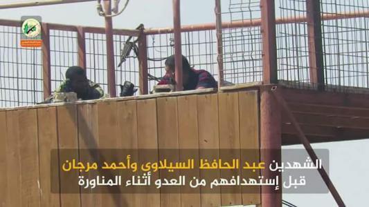شاهد.. كتائب القسام تبث مشاهد تدحض مزاعم الاحتلال بشأن استهداف عنصريه
