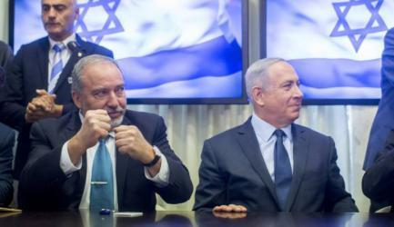 نتنياهو ووزراء حكومته يشنون هجوما على تظاهرة ضد قانون القومية