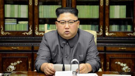 لماذا لا يزال برنامج كوريا الشمالية النووي موضع تفاوض؟