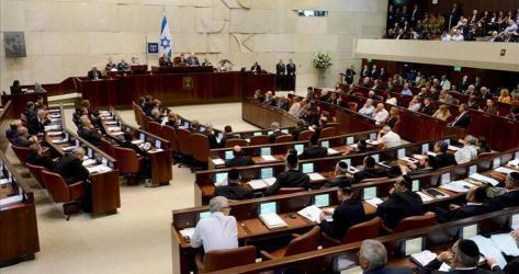 الكنيست تناقش في جلسة استثنائية مقترحا بتعديل قانون القومية