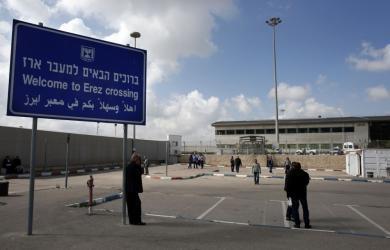 مسؤول أممي رفيع يصل قطاع غزة