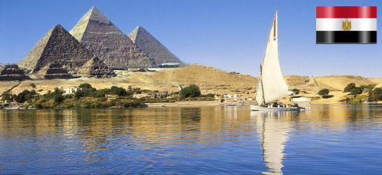 البنك الدولي يوافق على قرض جديد لمصر