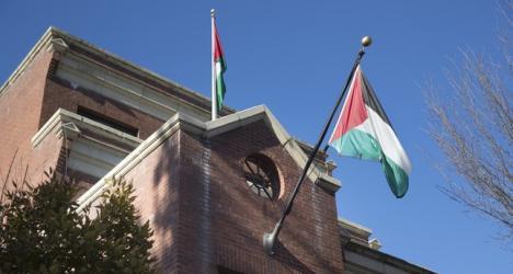 رسميا.. واشنطن تغلق مكتب منظمة التحرير الفلسطينية