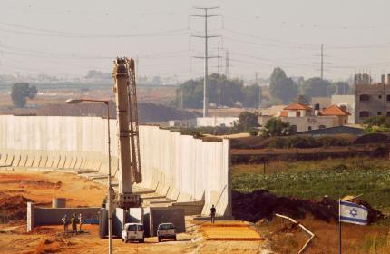 دراسة بحثية ترصد محددات بناء جدار الفصل العنصري في الضفة الغربية