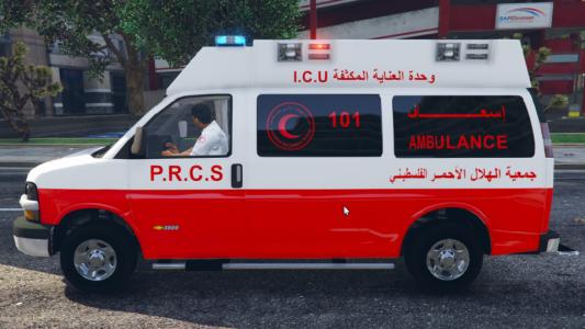 وفاة طفل وإصابة آخر جراء حادث مروري بغزة