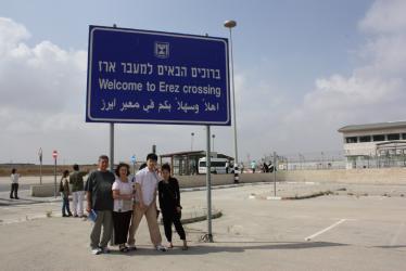 الإعلام العبري: إغلاق معبر إيرز بحجة تدريبات للجيش الإسرائيلي