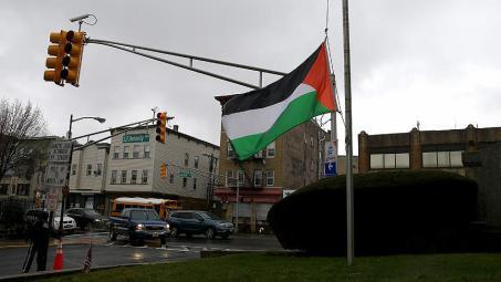 حرب فلسطينية- أميركية مفتوحة في هولندا