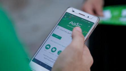 """""""كريم"""" توظف خبرتها التكنولوجية الريادية لدعم الاقتصاد والمجتمع الفلسطيني"""