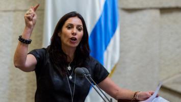 """مشروع قانون إسرائيلي يمنع دعم الأعمال الثقافية """"غير الموالية"""""""