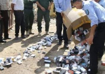 """غزة.. إدارة المعابر تصدر توضيح هام حول تفاصيل عملية تهريب """"شيش إلكترونية"""""""
