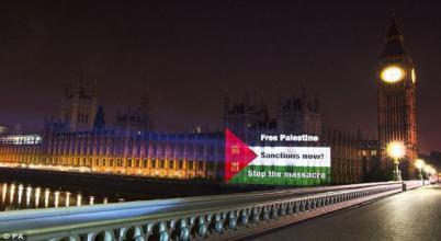 زملط: يوجد فرصة حقيقية كي يعترف البرلمان البريطاني بالدولة الفلسطينية