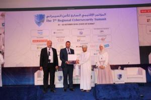 فلسطين تحصد ثلاث جوائز عربية وإقليمية في تكنولوجيا المعلومات