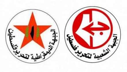 """الجبهتان الشعبية والديمقراطية تعلنان عدم مشاركتهما في جلسة """"المركزي"""" المقبلة"""