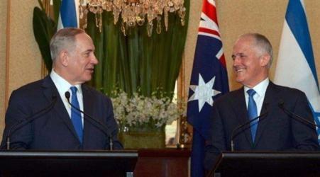 أستراليا تدرس الاعتراف بالقدس عاصمة لإسرائيل ونقل سفارتها