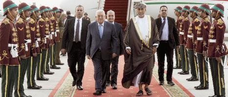 الرئيس عباس يصل سلطنة عُمان في زيارة رسمية