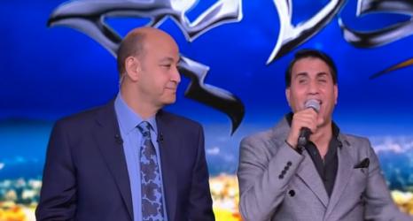 بالفيديو.. رقصة جريئة للإعلامي عمرو أديب على أغنية شعبية شهيرة